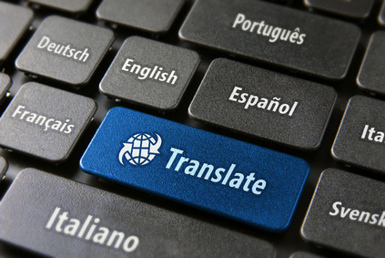 תרגום מעברית לאנגלית